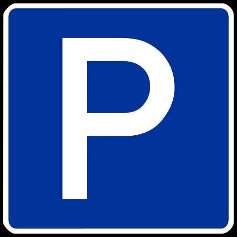 В Праздничные дни муниципальные парковки будут работать бесплатно