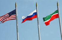 Год США в России открыт в Татарстане