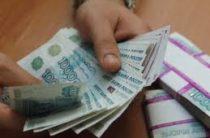Директора казанской турфирмы осудили за мошенничество