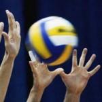 Волейбол Казань