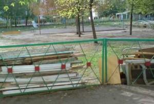 Двор Казань