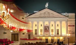 Театр оперы и балета им.М.Джалиля