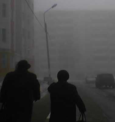 туман в Казани