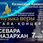 TV_MV_07_07_13(4)