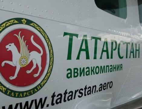 «Авиакомпания «Татарстан»