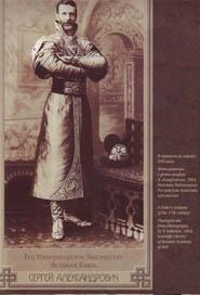 Музей «Московский дом фотографии» порадовал казанцев новинкой