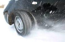 ГИБДД рекомендует водителям не выезжать за пределы населенных пунктов