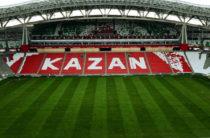 «Казань Арена» первая в России получила «зеленый» сертификат соответствия