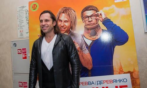 Александр Ревва: «Моя сверхзадача: сделать мир добрее!»