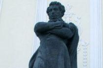 В Музее Боратынского откроется выставка «Пушкин и Казань: казанские коллекции в музеях России»