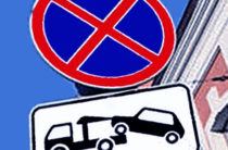Эвакуация автомобиля нарушителям в Татарстане обойдется дороже