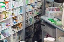Минздрав назвал шесть препаратов для лечения коронавируса