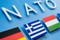 Черногория стала новым членом НАТО