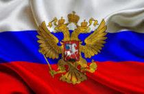 Правительство России закрывает въезд в страну для иностранцев