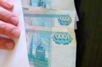 Сотрудники депо «Юдино» пойдут под суд за взятки