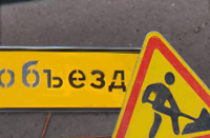 До 24 октября полностью закрыта улица Бассейная