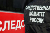В Татарстане директора предприятия обвиняют в невыплате зарплаты 315 сотрудникам