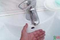 В Вахитовском и Ново-Савиновском районах 29 сентября отключат воду