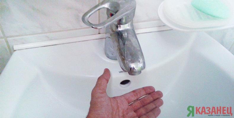 Отключение воды