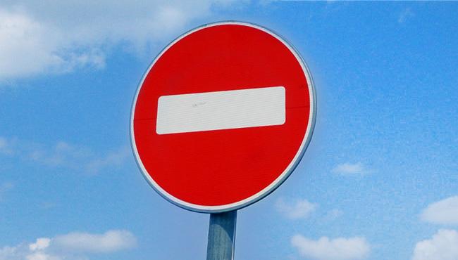 В Казани временно закрыли для движения часть улицы Ильича