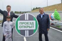 Сегодня в Татарстане открылась вторая очередь моста через Каму