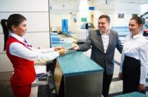 В казанском аэропорту открыт Зал для официальных лиц и делегаций