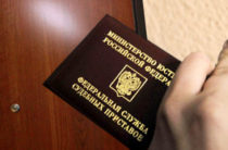 За прошлый год 2,4 тысячи татарстанцев лишились прав за долги