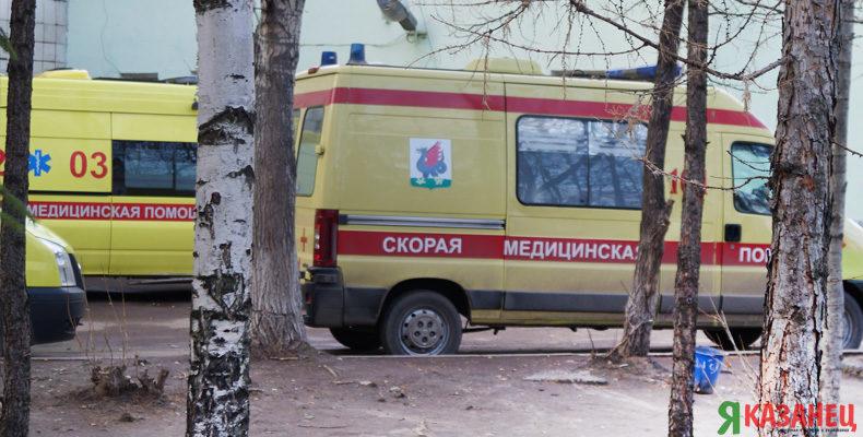 В Казани от взрыва баллона с битумом пострадали два подростка