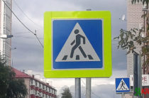 На пешеходном переходе в Казани водитель на иномарке сбил женщину