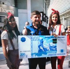 Рамзан Кадыров за Казанский Кремль на новых банкнотах Центробанка России
