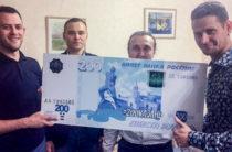 Айдар Гараев из «Союза» и Денис Дорохов из «Камызяк» поддержали Казань
