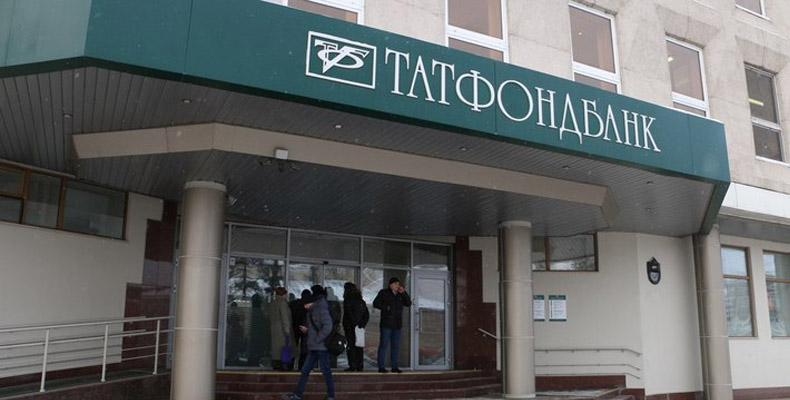 Татфондбанк