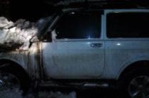 В Боровом Матюшино сожгли «Ниву»