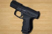 Нижнекамский школьник, которому одноклассник выстрелил в глаз, скончался в ДРКБ