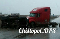 Два человека погибли в результате столкновения трех автомобилей в Татарстане