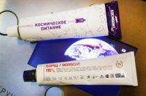 В Казани можно будет попробовать еду космонавтов