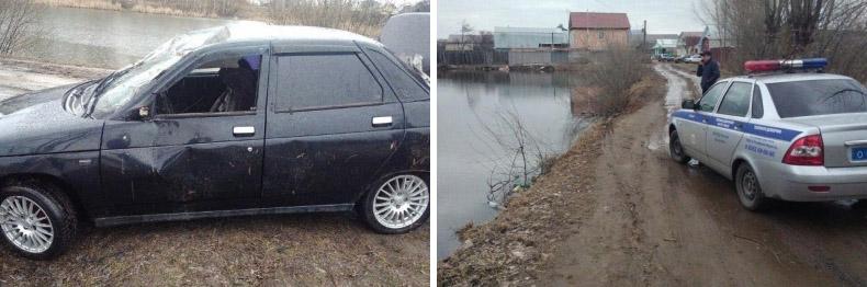утонули в автомобиле в Волжске