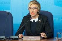 Депутат Госдумы Ольга Павлова: «С телефонными мошенниками церемониться больше не будем»