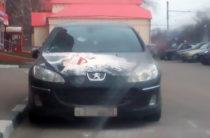 В Ульяновске на иномарку сбросили пакет с мукой (Фото)