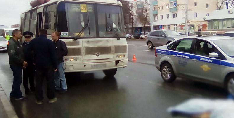 ВУфе шофёр автобуса сбил насмерть пожилую женщину