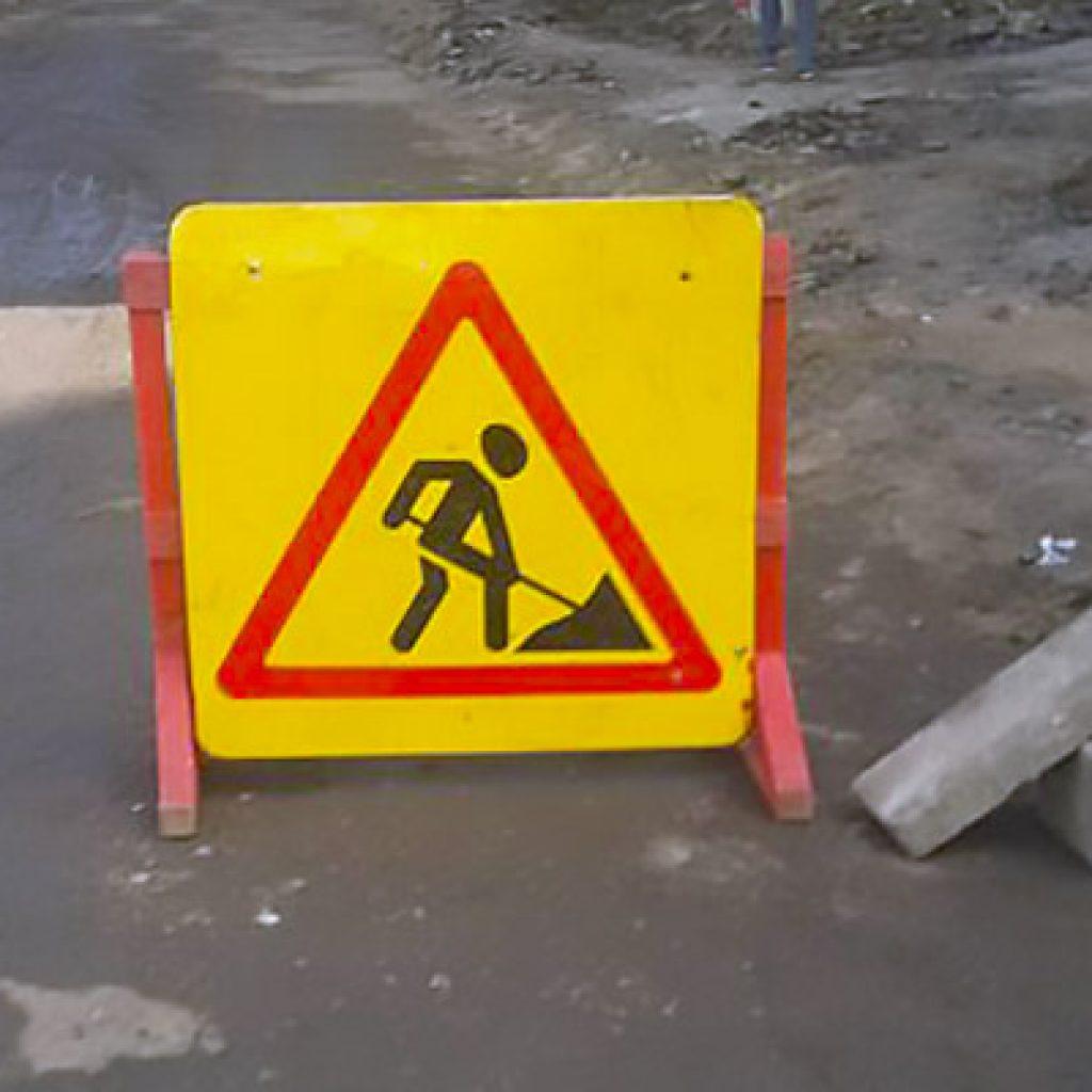 ремонт дорог в Казани