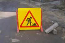 В Казани на две недели закроют для движения часть улицы Тэцевская