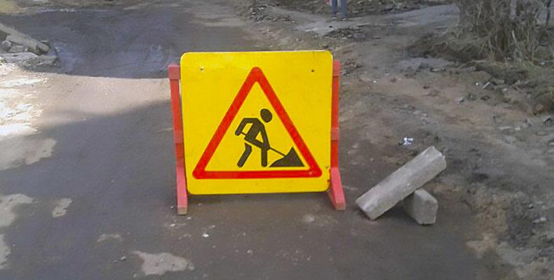 В Казани частично для движения закроют улицу Г. Тукая