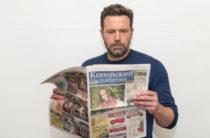 Бен Аффлек, Морган Фримен и Николь Кидман сфотографировали с газетой «Копейский рабочий»
