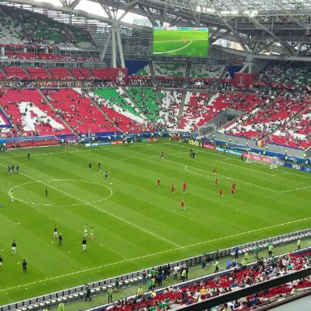 Чемпионат мира 2018, Казань-Арена