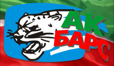 Ак Барс» на выезде обыграл «Барыс» со счетом 4:2