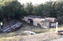 Двое погибли и около 20 пострадали в страшном ДТП с участием автобуса в Ставрополье