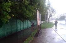 4 июня в Казани ожидается небольшой дождь