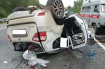 В Самарской области четыре человека погибли при столкновении двух иномарок