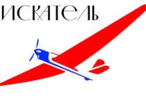 В Казани заработала радиостанция «ИСКАТЕЛЬ»